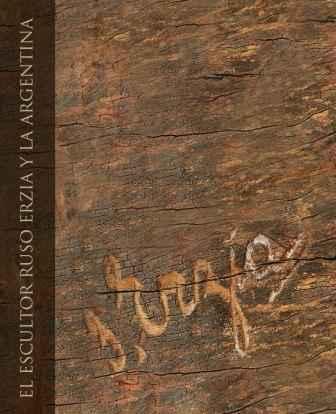 Издана первая книга о скульпторе С. Эрьзе на испанском языке